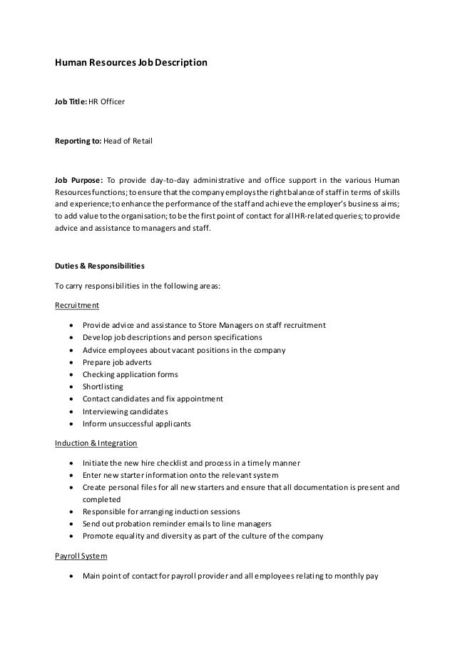 Human Resource Job Description  Human Resources Management E