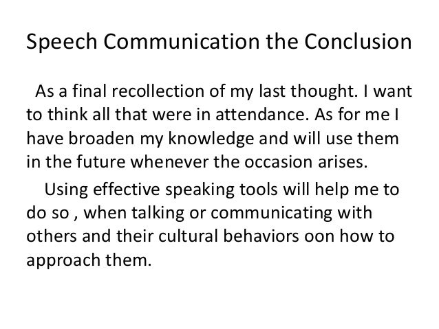 farewell speech coomunications Ronald reagan farewell speech essay 1221 words | 5 pages communications: paper assignment #1 february 27, 2012 on january 11, 1989 president ronald reagan gave his farewell address to the.
