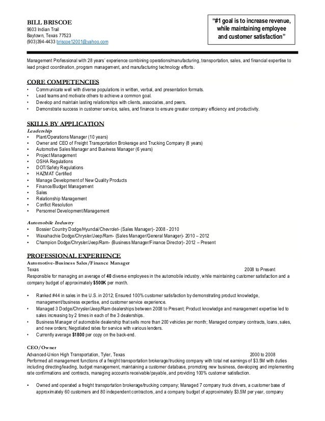 bill briscoe operations transportation management resume
