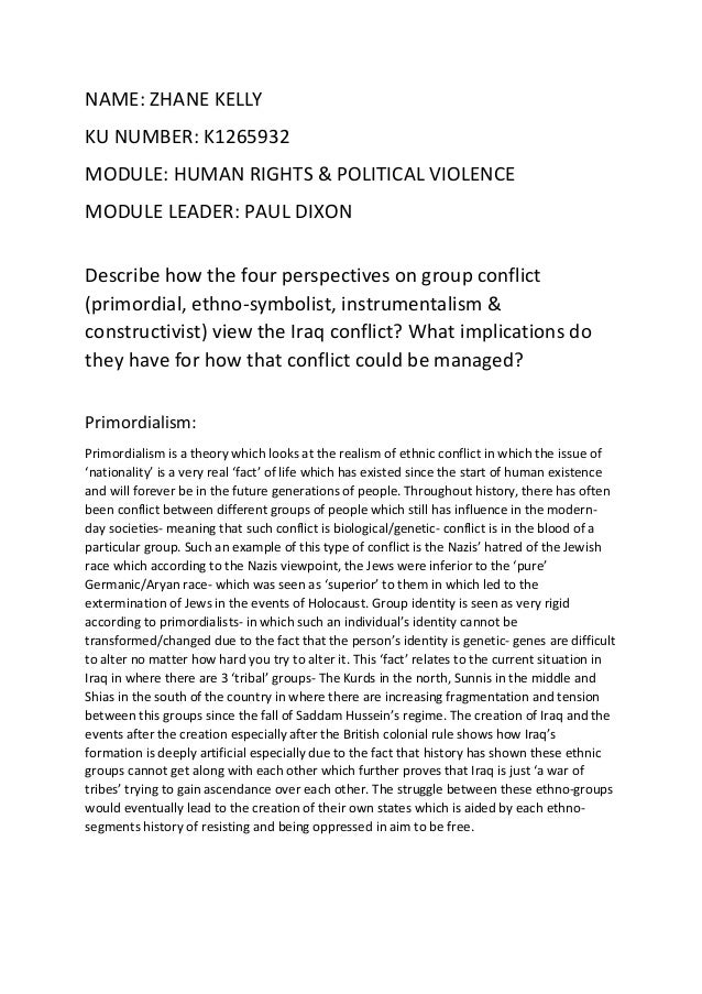 essay on world politics
