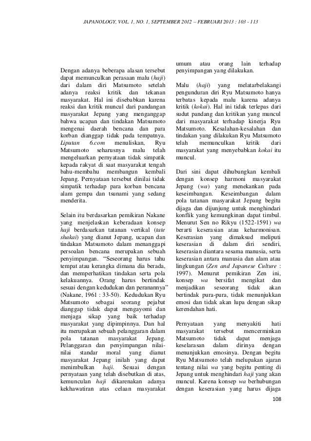Haji Ru Culture At Japanese Studies Journal