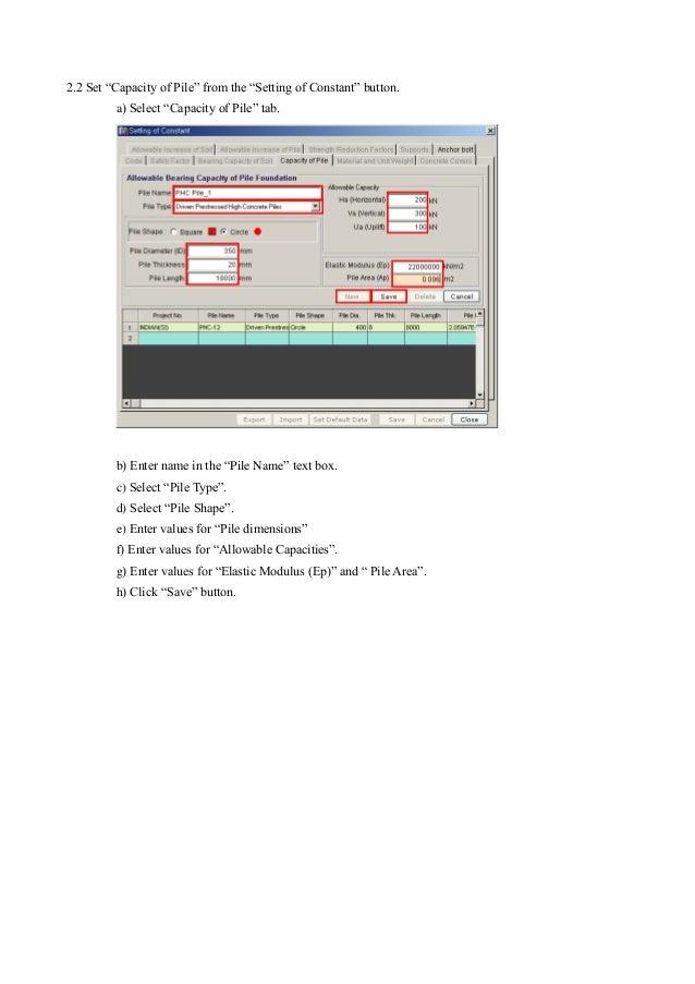 Afes Software Foundation Design - supplierlasopa