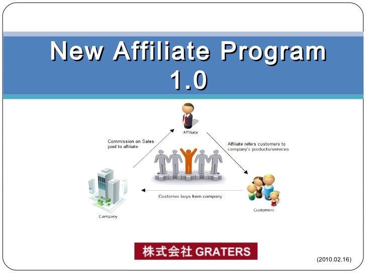 New Affiliate Program 1.0 (2010.02.16)