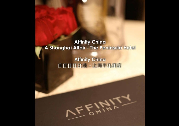 Affinity ChinaA Shanghai Affair - The Peninsula Hotel        Affinity China     璀璨浦江之夜 - 上海半岛酒店