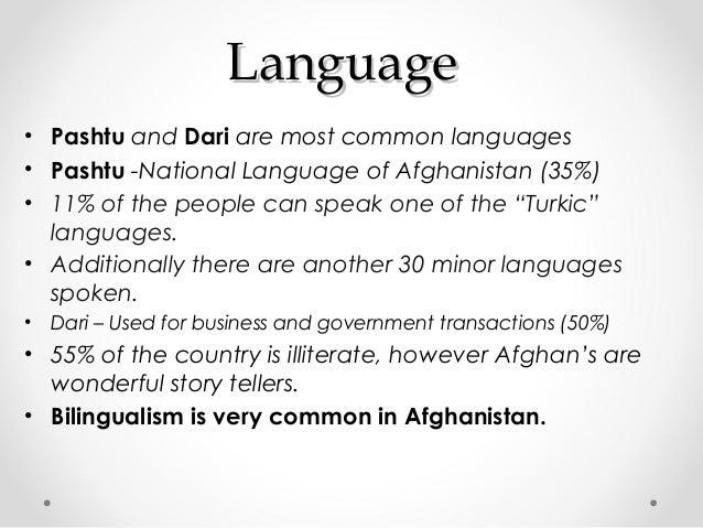 Afghanistan seminar