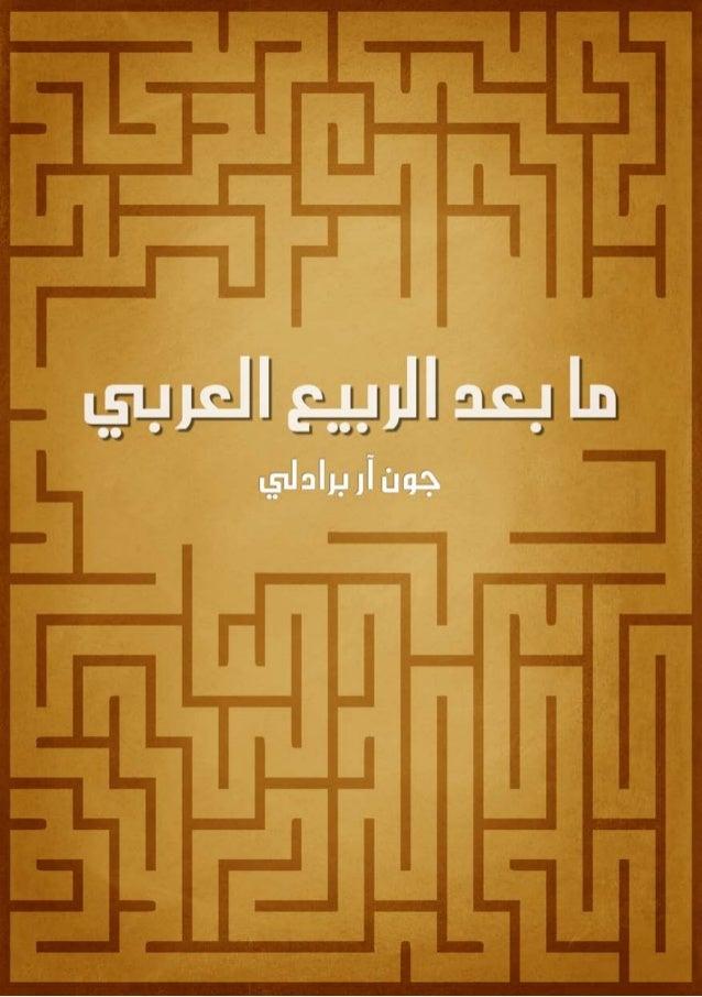 ebook H.I.V.E.