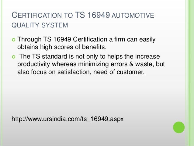 After TS 16949 certification gets advantages for automotive firm