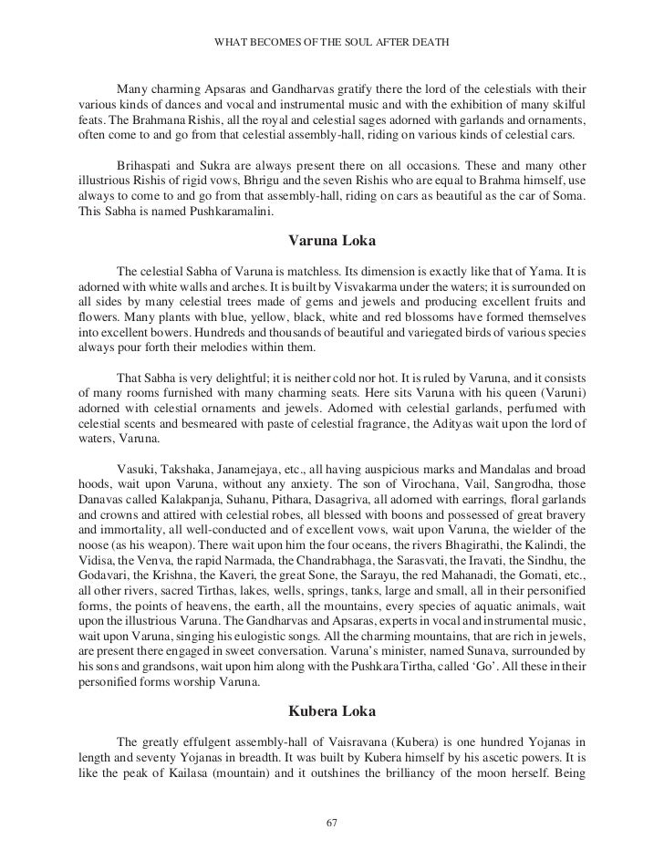 Columbian Exchange Essay Thesis - The Columbian Exchange