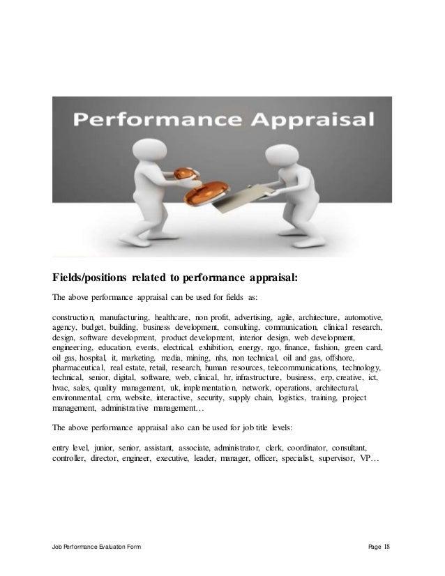 after school program coordinator performance appraisal