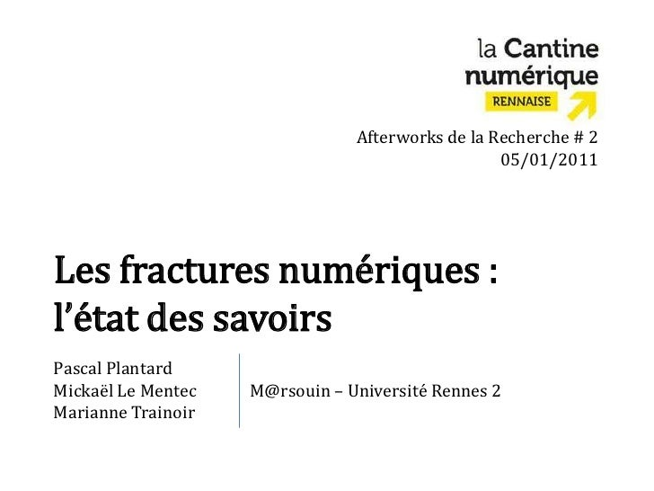 Afterwork de la recherche : Fracture numérique - Marsouin