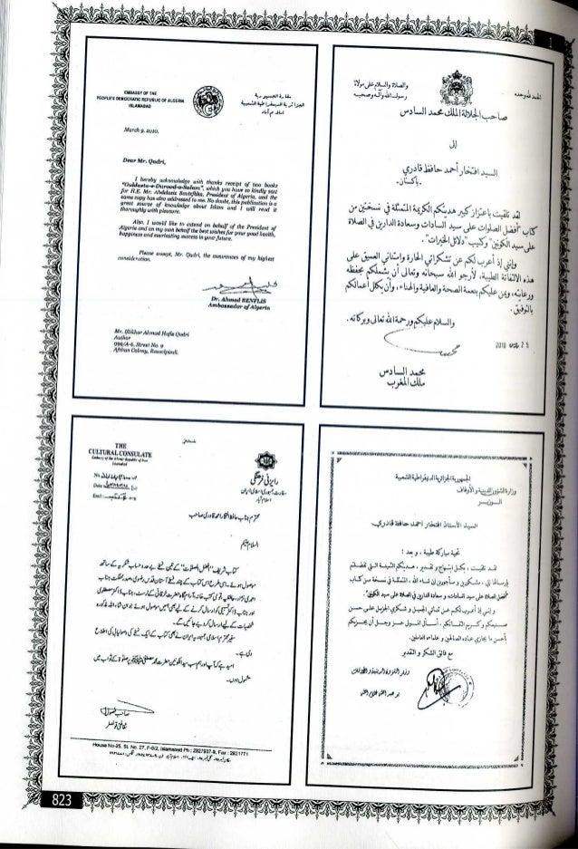 Afzal ul salawat ala syed ul sadat by nabhani Slide 3