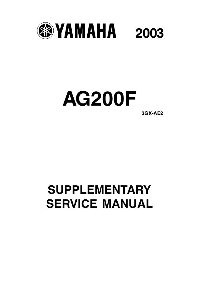 Yamaha AG200F (3GX-AE2) '03 service manual supplement