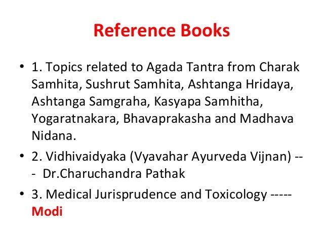 Textbook of agada tantra sexual health