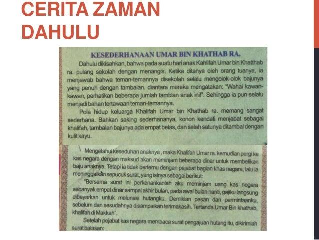 Image Result For Kumpulan Cerita Menggunakan Aksara Jawa