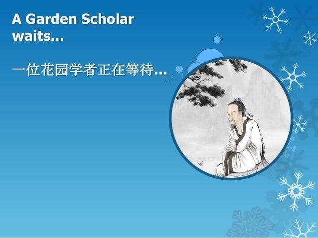 A Garden Scholar waits… 一位花园学者正在等待...