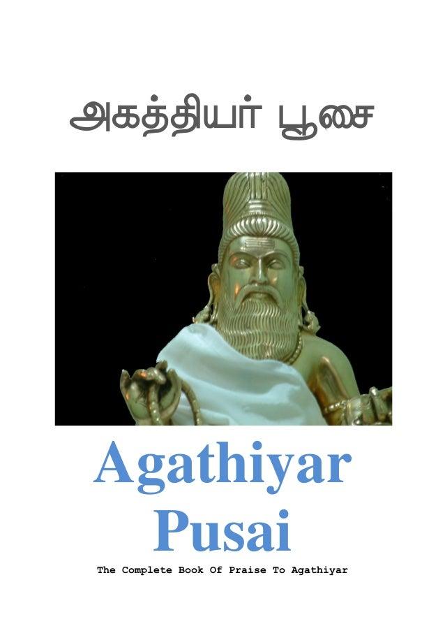 Fjkfkspaf ^dm Agathiyar   Pusai The Complete Book Of Praise To Agathiyar