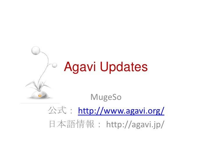 Agavi Updates<br />MugeSo<br />公式:http://www.agavi.org/<br />日本語情報: http://agavi.jp/<br />