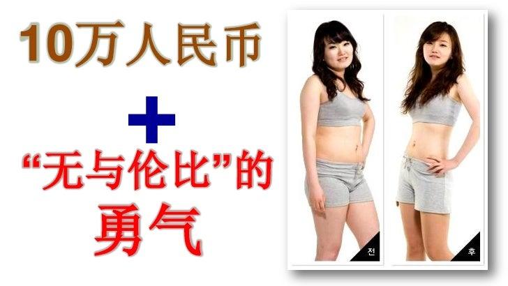 中国社会年龄构成的变迁    MALE                                     FEMALE                     Population (in thousands)  2000年中国年龄中位数...