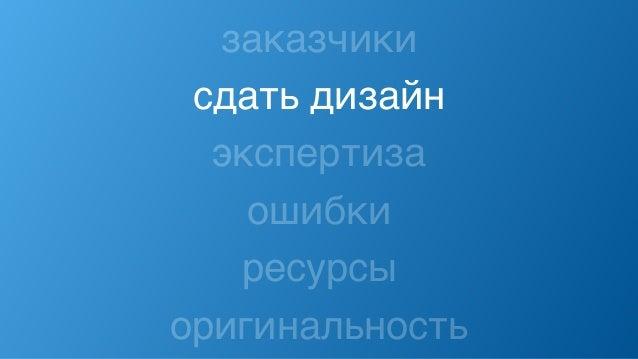 Бог дизайна Утро Логотип День Сайт Вечер Деньги