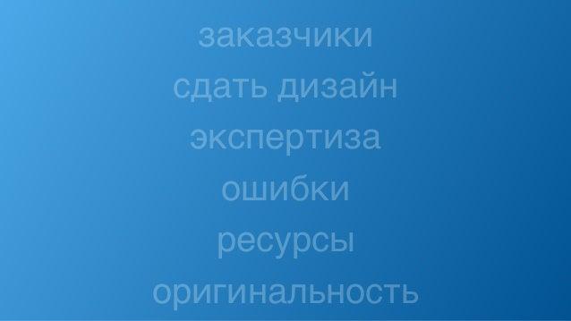 Коробки Acronis True Image (1/3)