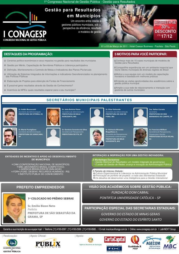 CONAGESP - Congresso Nacional de Gestão Pública