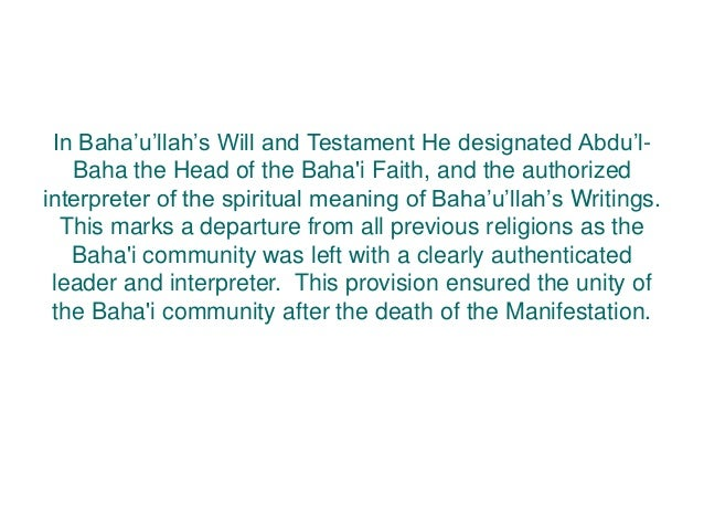 A General Introduction To The Baha I Faith By J Lane