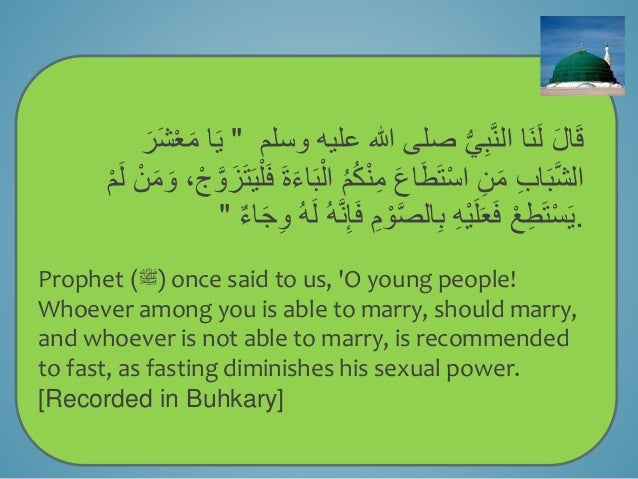 Puberty in Islam for Boys