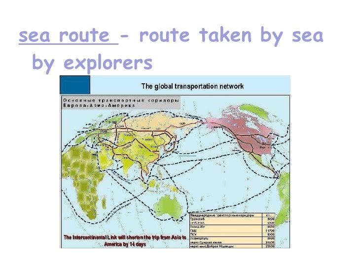 European age of exploration essay