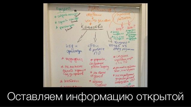 Всегда начинается с обучения!