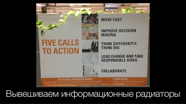 Как может выглядеть интеграция :)
