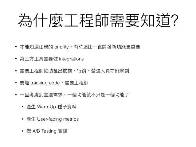 • ? User Stories PM • ? ? • PM http://blog.xdite.net/posts/2015/07/17/mckinsey-problem-solving-framework (cont.)