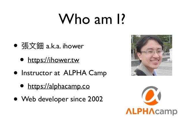 淺談 Startup 公司的軟體開發流程 v2 Slide 2
