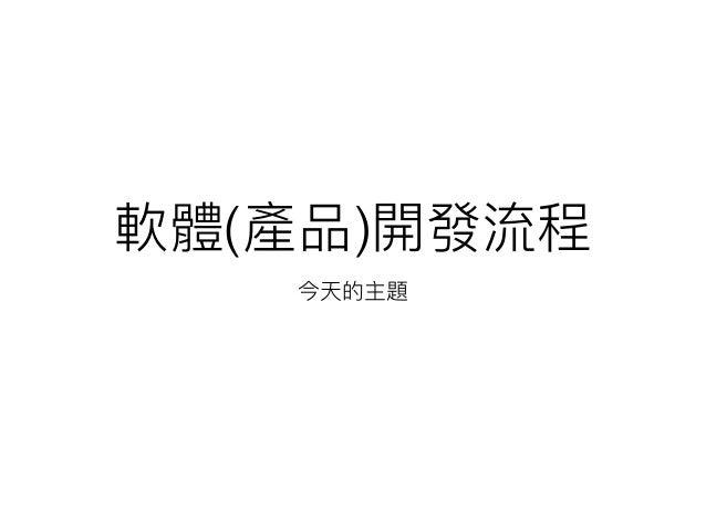 https://en.wikipedia.org/wiki/Systems_development_life_cycle ( )