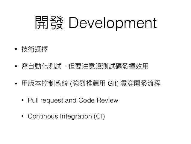 ? • 100% coverage • Unit Test • GUI Happy Path