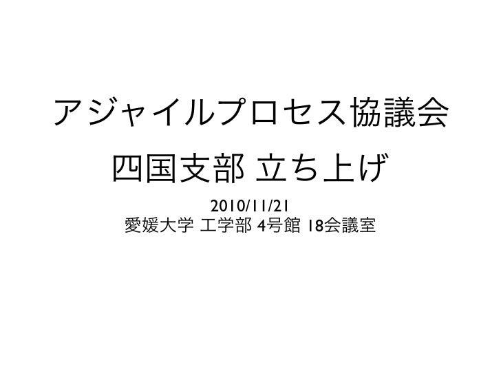 2010/11/21      4    18