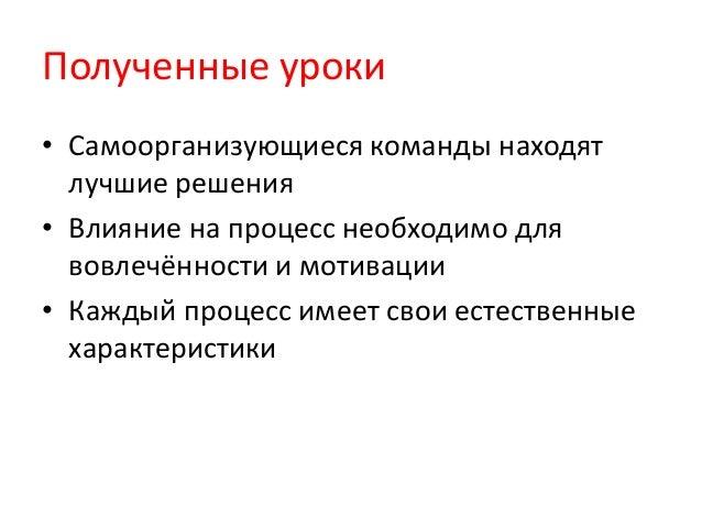 РЕТРОСПЕКТИВА, КОТОРАЯ РАБОТАЕТ