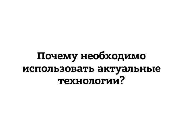 Спасибо за внимание Денис Измайлов @DenisIzmaylov https://github.com/DenisIzmaylov www.startup-makers.ru denis_izmaylov