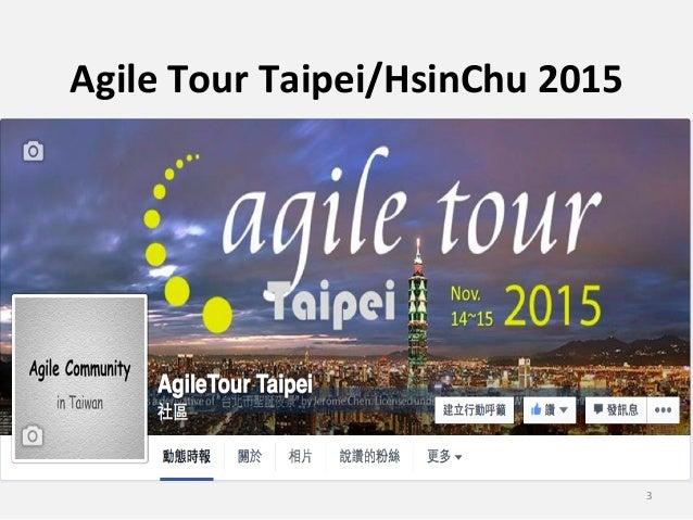 Agile meetuphsinchu201508 scrumvskanban Slide 3