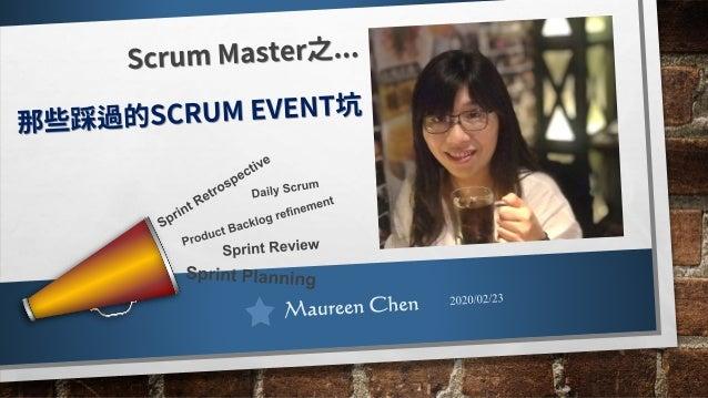 Maureen 可以念「默零」 新加坡商鈦坦科技 Scrum Master @台中辦公室 一個2010開始接觸Agile 拿到CSM,2018全職投入Agile組織的敏捷遍路者 學了引導又學了教練,2019開始在coaching的路上,現在仍持...