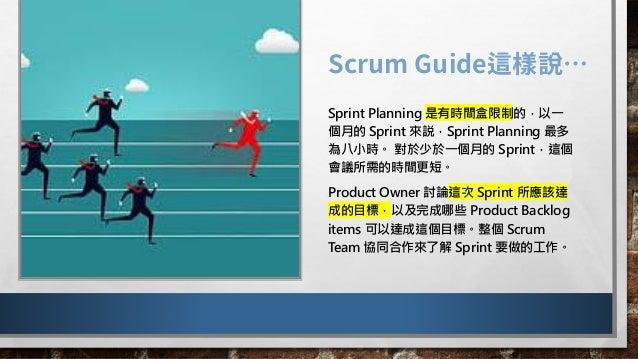 Planning過程中… PO:這次sprint做到這張(po指著某張story) 或者 PO:這個sprint我主要是要item2,item5,item8 PO:Item1明天就要上線、Item2後天就要上線、Sprint goal是OOOX...