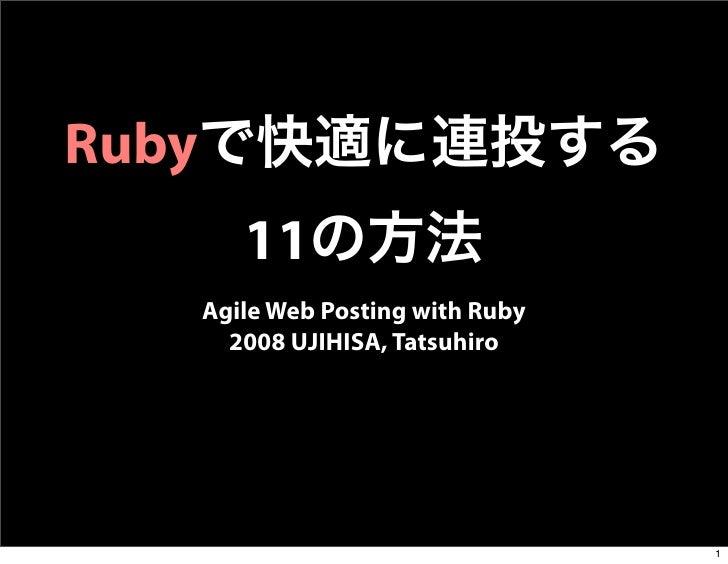Ruby           11        Agile Web Posting with Ruby          2008 UJIHISA, Tatsuhiro                                     ...