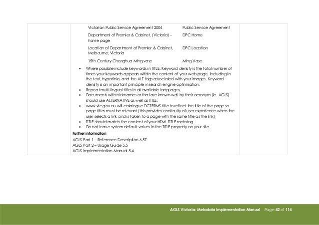 Agls Victoria 2011 Metadata Manual
