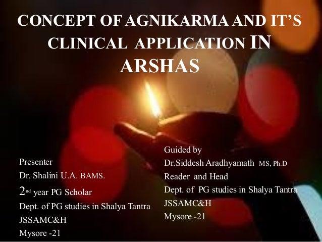 Agnikarma1