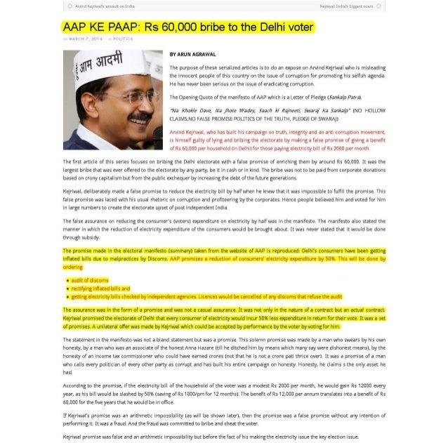 "Aflind Kojri"""",I', , ,,,ult on Indi' AAP KE PAAP: Rs 60,000 bribe to the Delhi voter on MARCH 7, 2014 in POLITICS KOjri"""",..."