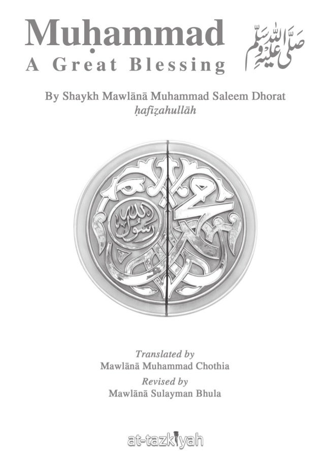 © AT-TAZKIYAH MUḤAMMAD s - A GREAT BLESSING BY SHAYKH MAWLĀNĀ MUHAMMAD SALEEM DHORAT PUBLICATION NO. 20 1ST IMPRESSION 143...