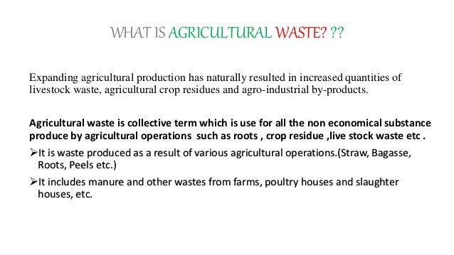 essay on agriculture