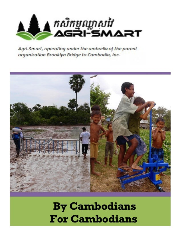 By Cambodians For Cambodians