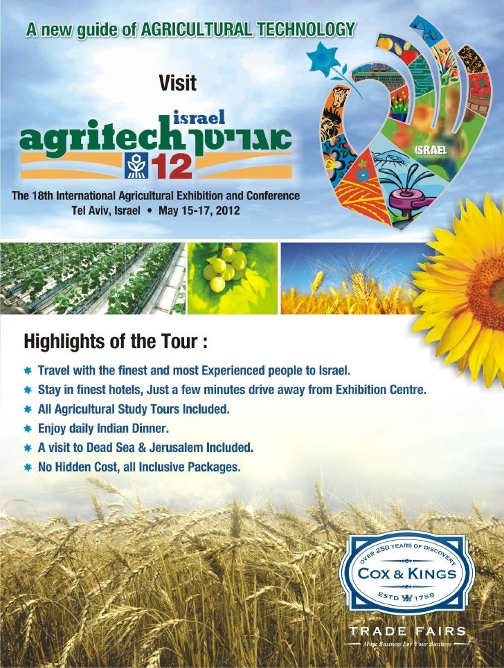 Agritech 2012