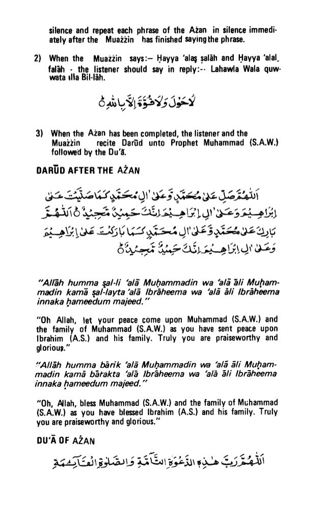 islamic prayer guide in english pdf