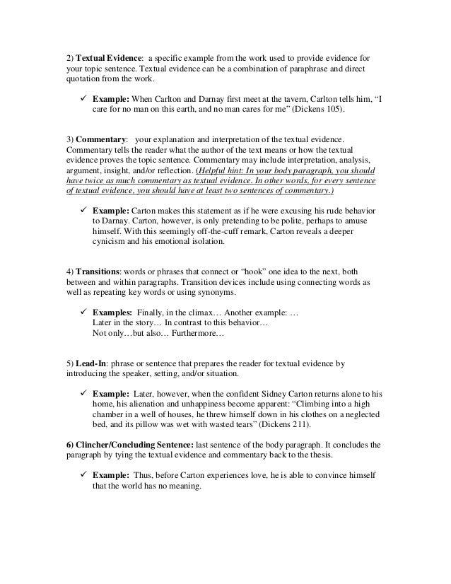 Examples of literary analysis essays